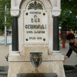 Kazanlak – The town of the most beautiful among women the rose