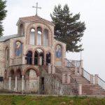 Cross Forest mystical Bulgaria Destination